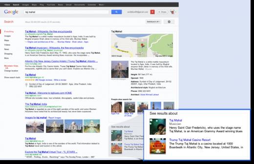 Google busca revolucionar los buscadores.. (1/3)